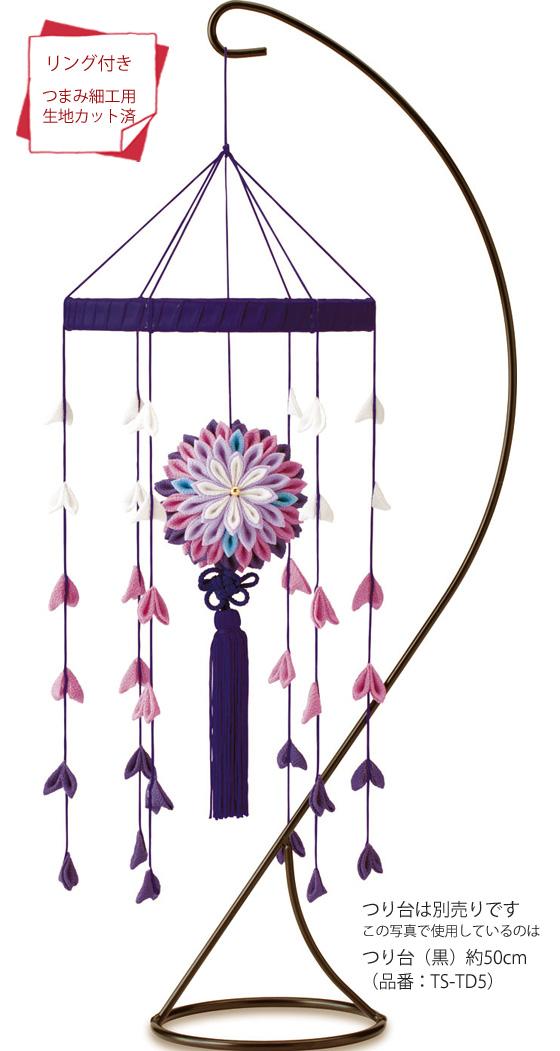 京ちりめんつまみ細工キット・大輪の和かざり(紫)