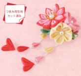 京ちりめんつまみ細工キット・花束のブローチ(ピンク)