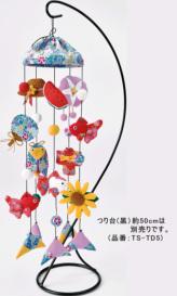 京ちりめんキット・傘宝つるし飾り(水色)