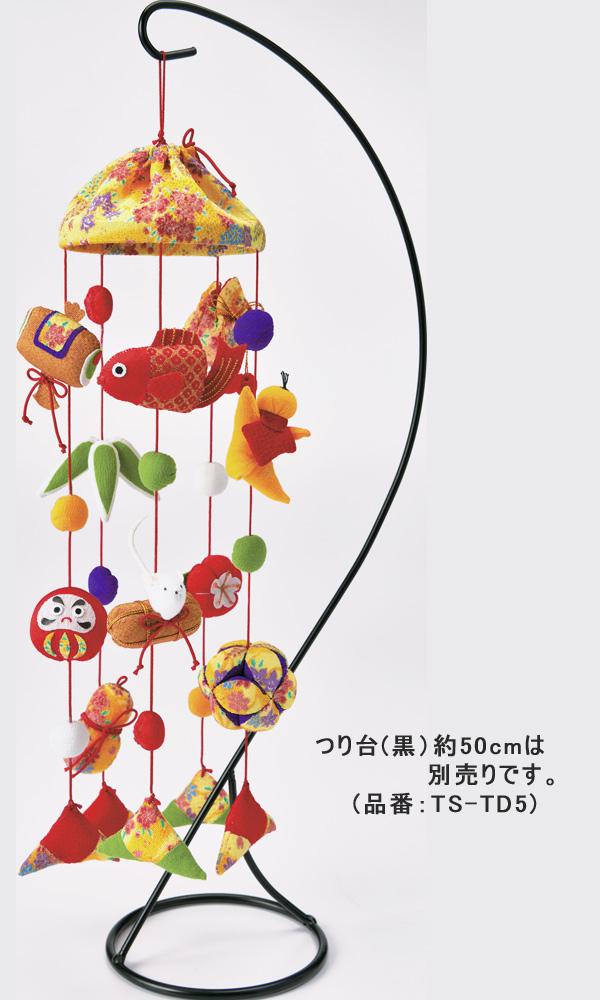 京ちりめんキット・傘宝つるし飾り(黄)