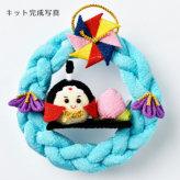 端午の節句/こどもの日 手作りキット 端午のリース(桃太郎)