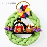 端午の節句/こどもの日 手作りキット 端午のリース(金太郎)