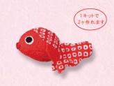 つるし飾りパーツキット・金魚