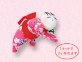 つるし飾りパーツキット・這子(ピンク)