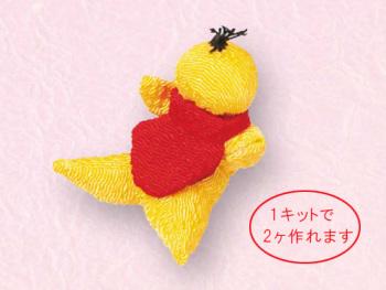 つるし飾りパーツキット・猿っこ(黄)