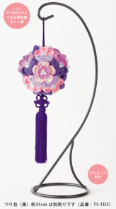 つまみ細工キット・花てまり(紫)