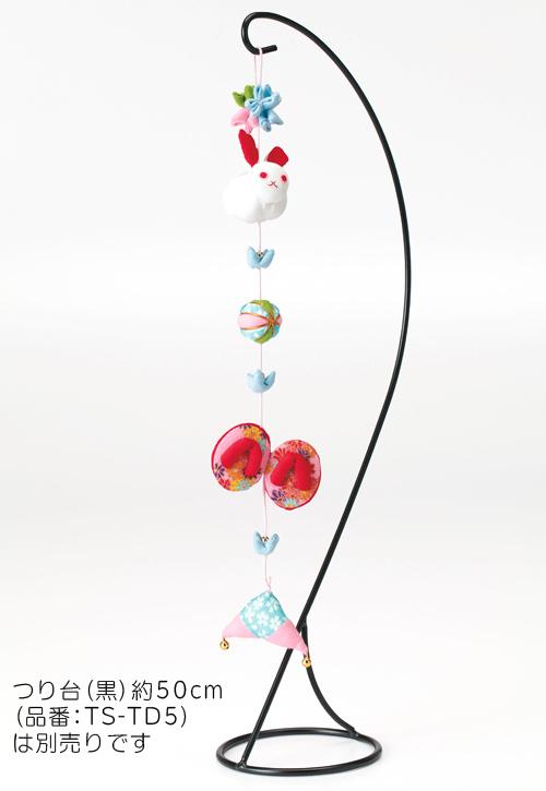 京ちりめん下げ飾りキット・願いの糸 【幸福】ピンク