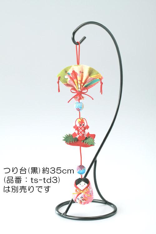 京ちりめん下げ飾りキット・お正月【家庭円満】