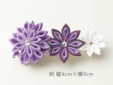 キット・きらきらつまみ細工 バレッタ(紫)