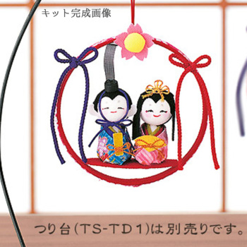 ひな祭りキット・丸い輪のおひなさま つるしタイプ(おひなさま)