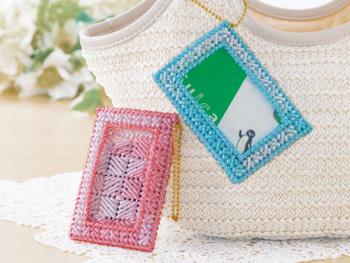 キット・メタリックヤーンで作るおでかけパスケース(ピンク&ブルー)