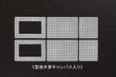 キット・メタリックヤーンで作るおでかけパスケース(グリーン&イエロー)