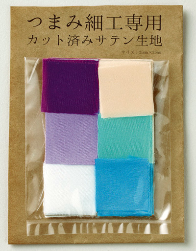 つまみ細工専用カット済みサテン生地 2.5cm角・6色×各10枚(青系)