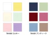 つまみ細工用 カット済みコットン生地 アソートセット 6色(3.5cm角)