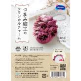 つまみ細工キット クラシカルチャーム 藤と桜(ラズベリーレッド)