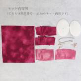 つまみ細工キット クラシカルチャーム 藤と桜(フロスティグレー)
