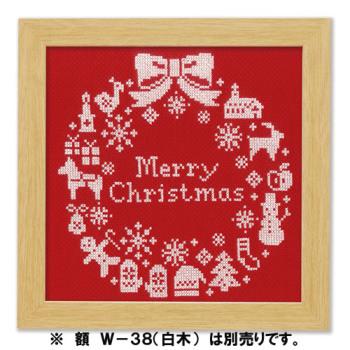 クロスステッチキット・クリスマスリース(レッド)