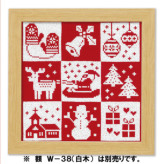クロスステッチキット・クリスマス(レッド)