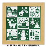 クロスステッチキット・クリスマス(グリーン)