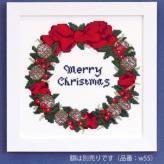 クリスマス クロスステッチキット・木の実のリース
