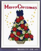 クリスマス クロスステッチキット・聖夜のツリー
